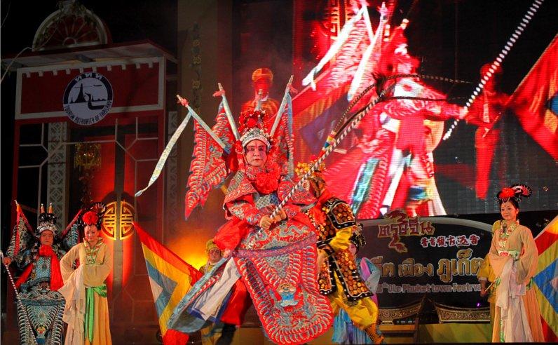chinese new year 2558-9